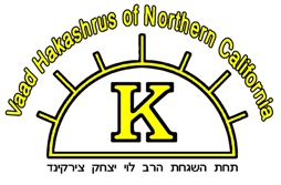 vaad-kosher-logo-color-cropped.jpg
